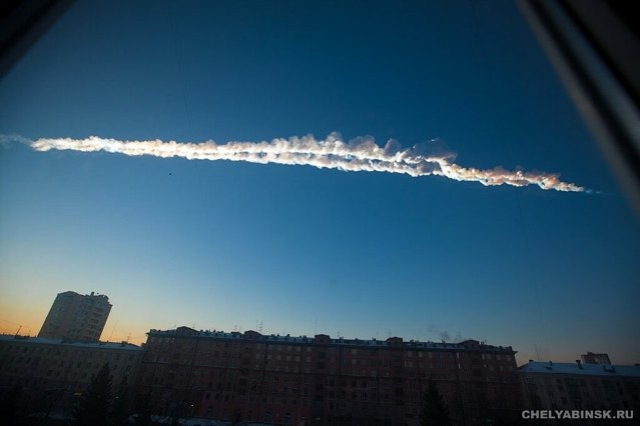 Meteorite smoke trail